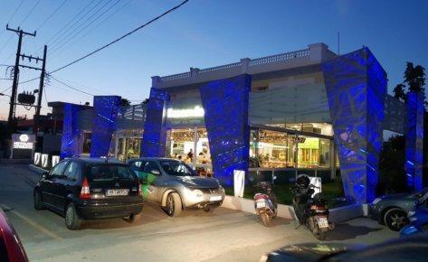 Restaurant Heraklion